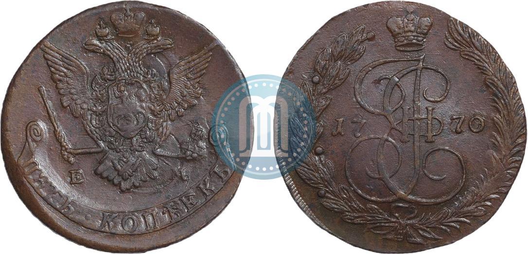 5 копеек 1770 года цена продать марки дорого