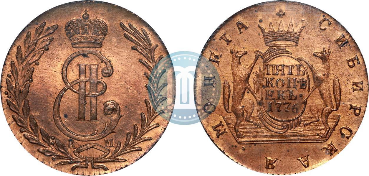 5 копеек 1776 года цена старые календарики цена
