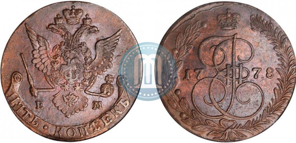 Пять копеек 1778 года цена туркестанская республика