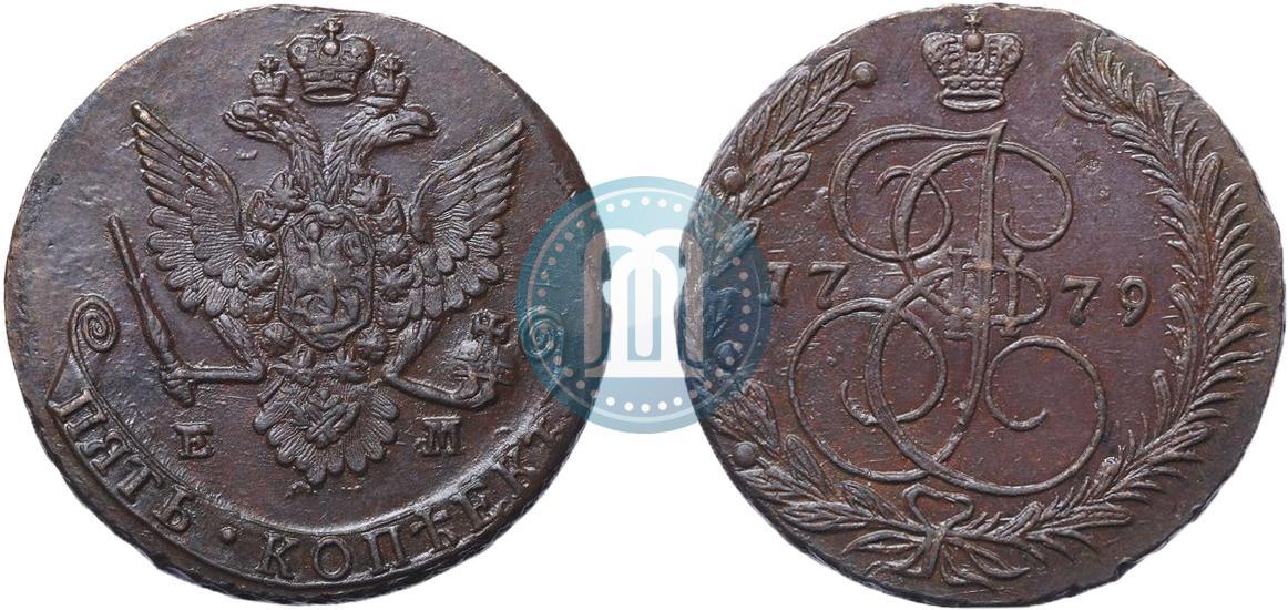 5 копеек 1779 года цена 50 грошей 1949 цена стоимость монеты разновидности