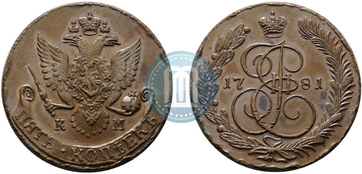 10 копеек 1781 года цена монеты выпускаемые евросоюзом