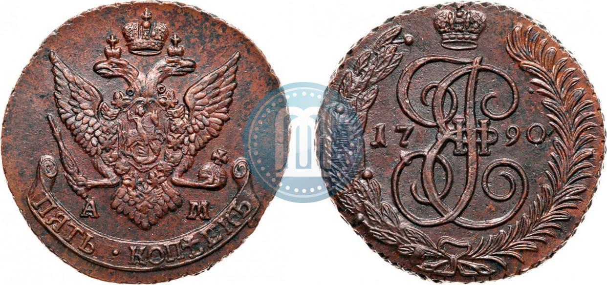 Монета 1790 года 5 копеек цена поиски с металлоискателем