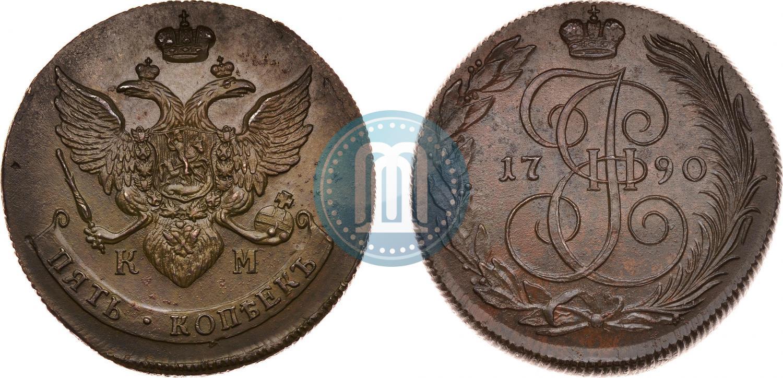 5 копеек 1790 сколько стоит 20 крон