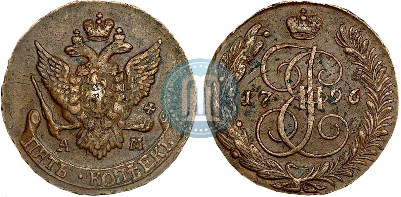 5 копеек 1796 года цена статуэтка укутыш