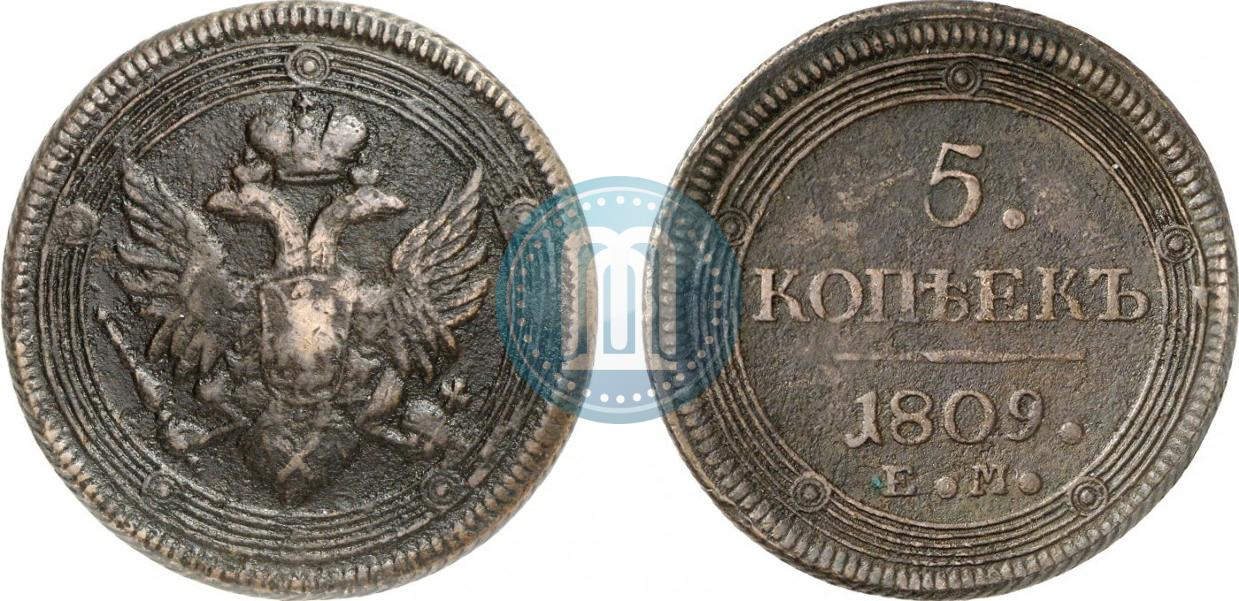 Russian 5 Kopecks 1809 Year Coin Auctions Sale Prices Copper ЕМ Id 2807