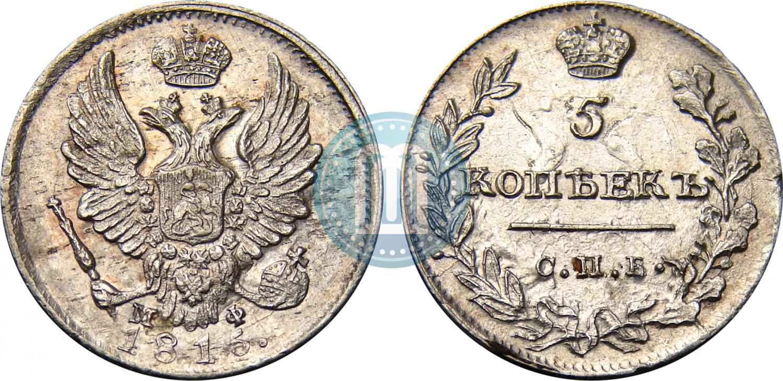 где купить монету 25 рублей
