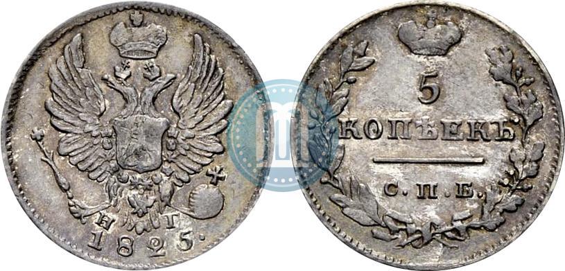 5 копеек 1825 года цена юбилейные монеты 2014 цена