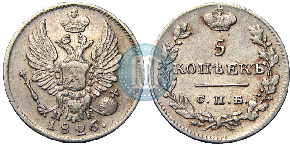 Аукцион 24: монеты россии до 1917 года (медь)