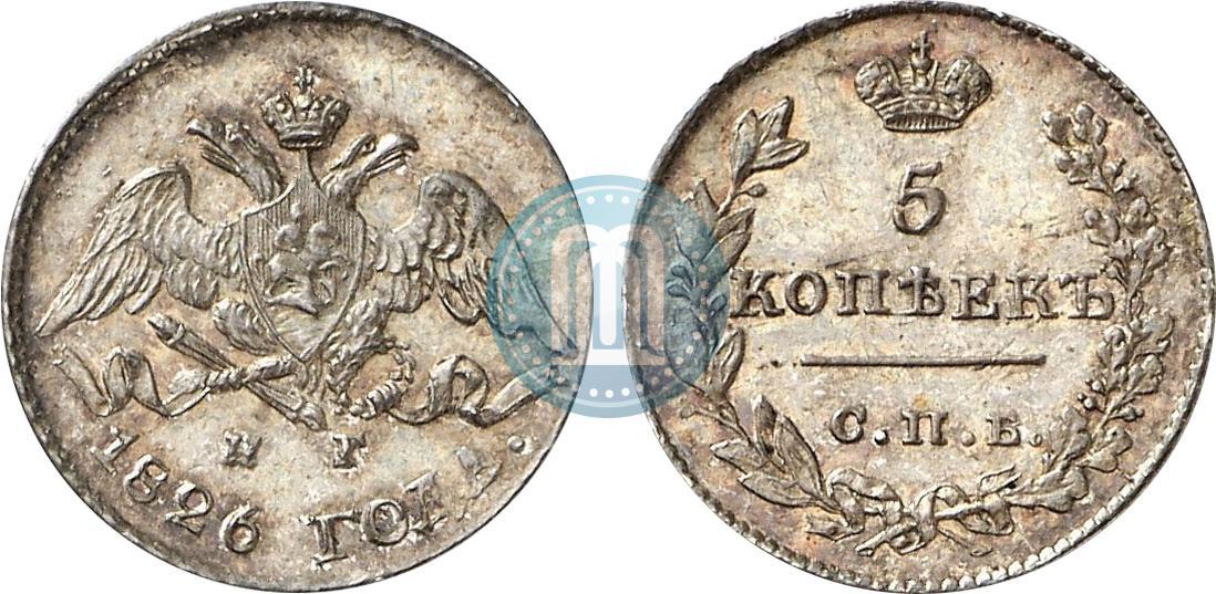 Николай i 5 копеек 1826 года спб нг орел с опущенными крыльями