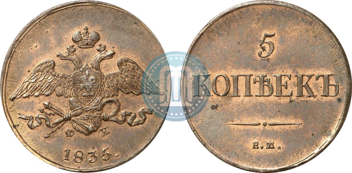 стоимость николаевского золотого червонца 1899 года