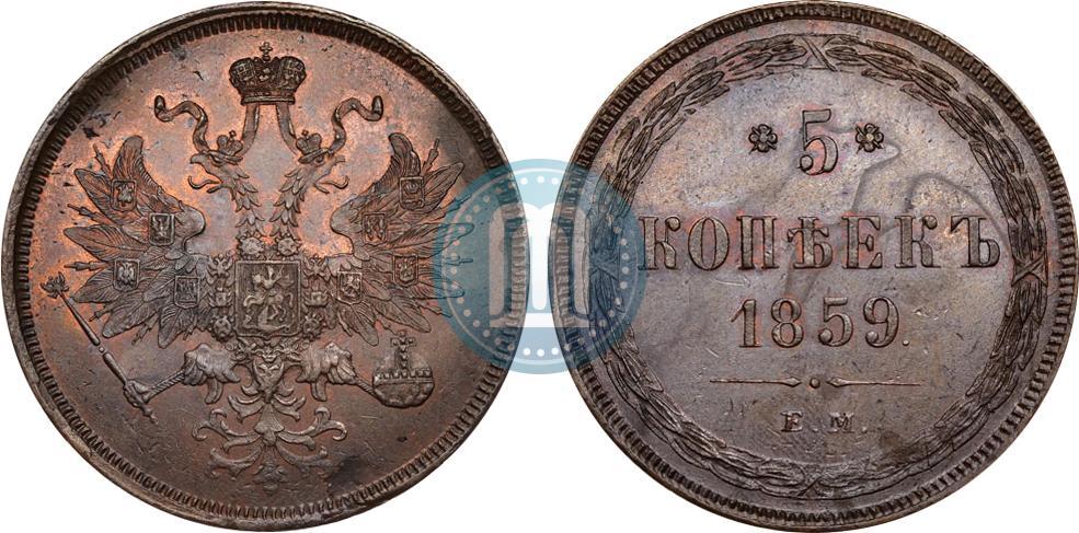 Аукцион 62: монеты иностранные