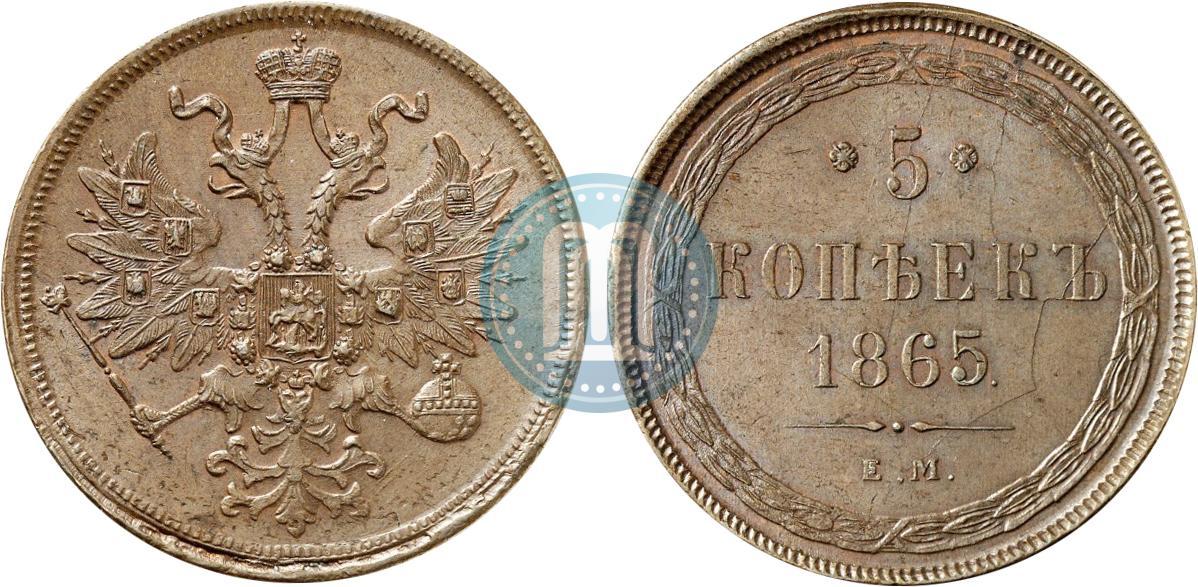 Сколько стоит 5 копеек 1874 года цена стоимость монеты 50 грош 1970 года польша