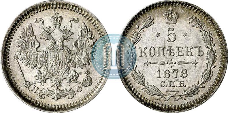 albom dlya monet