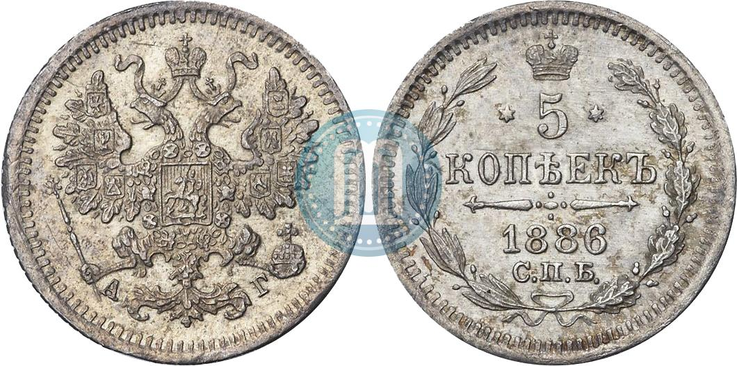 5 копеек 1886 года цена серебро аукцион на морской