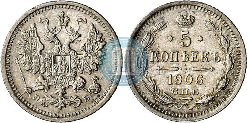 10 копеек 1906 года серебро цена сколько городов воинской славы