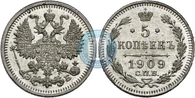 5 копеек 1909 года цена покупаю серебряные монеты