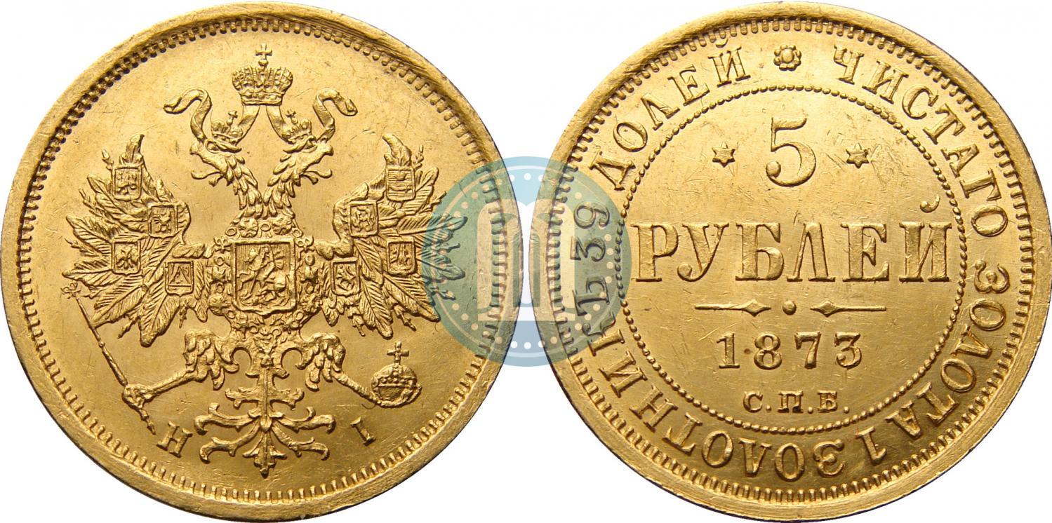 Интернет-магазин bestmaniru предлагает качественные копии монет купить для ваших коллекций