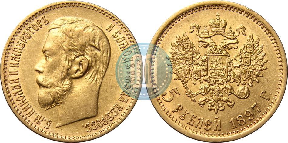 Николаевские 5 рублей золотом цена стоимость монет 1870 года