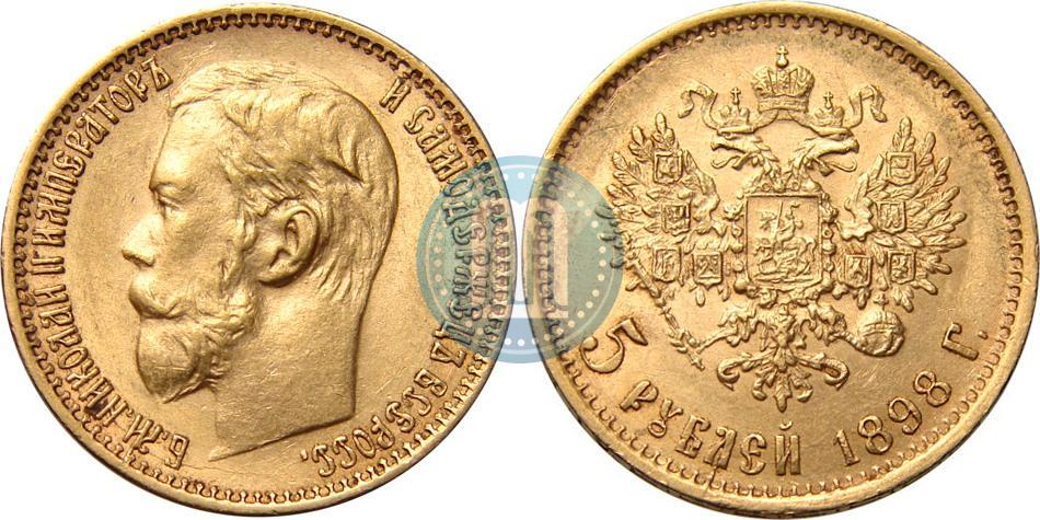 Последние монеты последнего царя — Планета монет