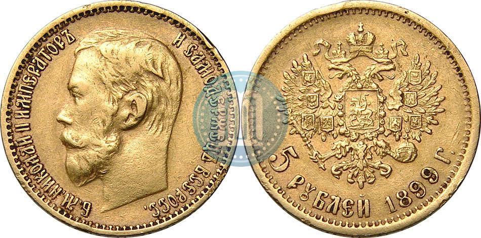 20 злоты 1988 года цена стоимость монеты разновидность монеты фифа