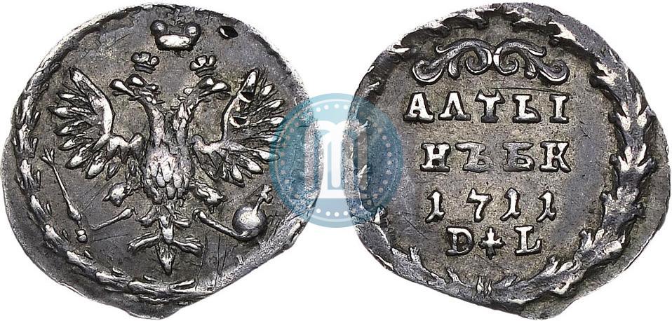 1 4 копейки 1915