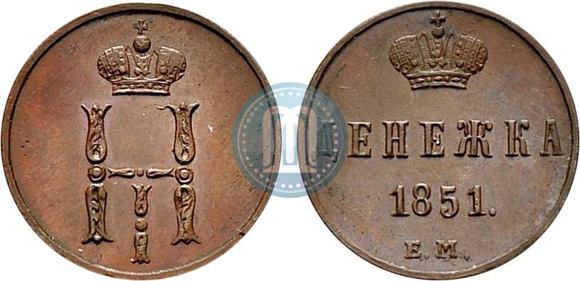 Денежка 1851 цена 50 pfennig 1921 цена