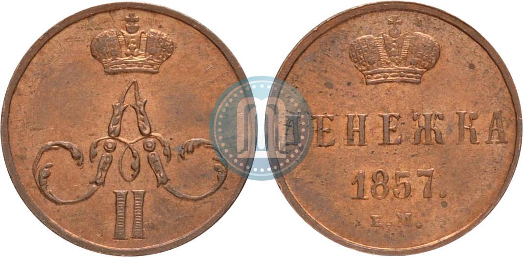 сколько весит монеты россии
