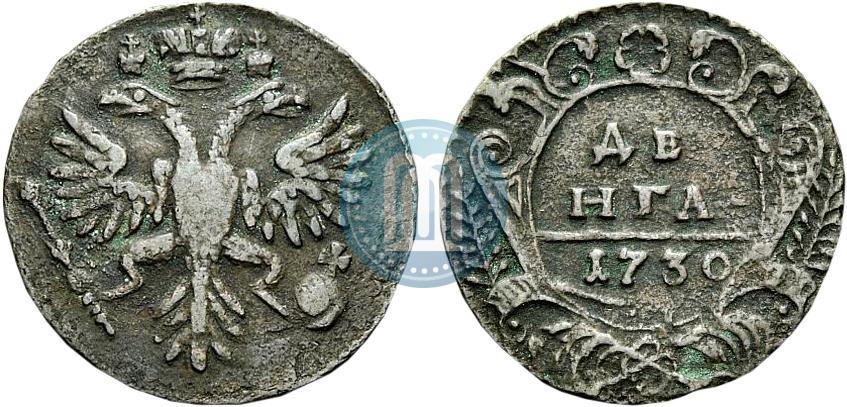 Денга 1730 года цена где продавать монеты россии