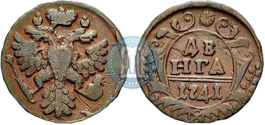 Денга 1741 цена стоимость монеты великобритания каталог