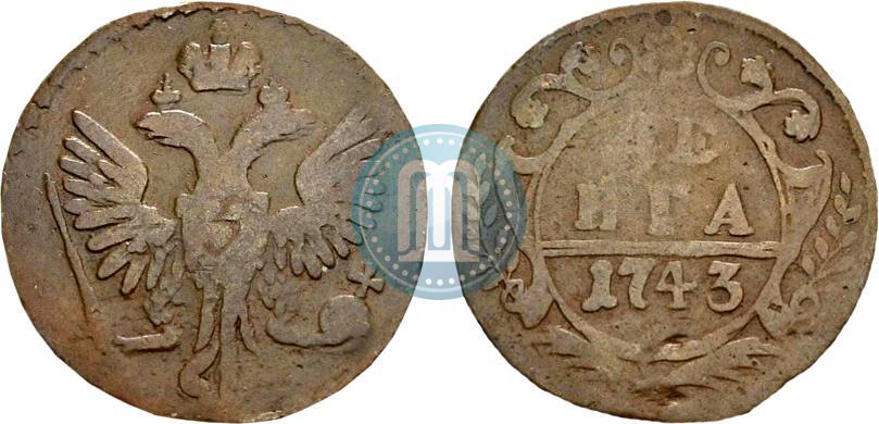 1743 год какие монеты в цене ссср