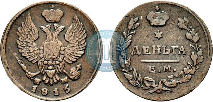 Деньга 1815 года цена купить монету 1 тенге 1993 года