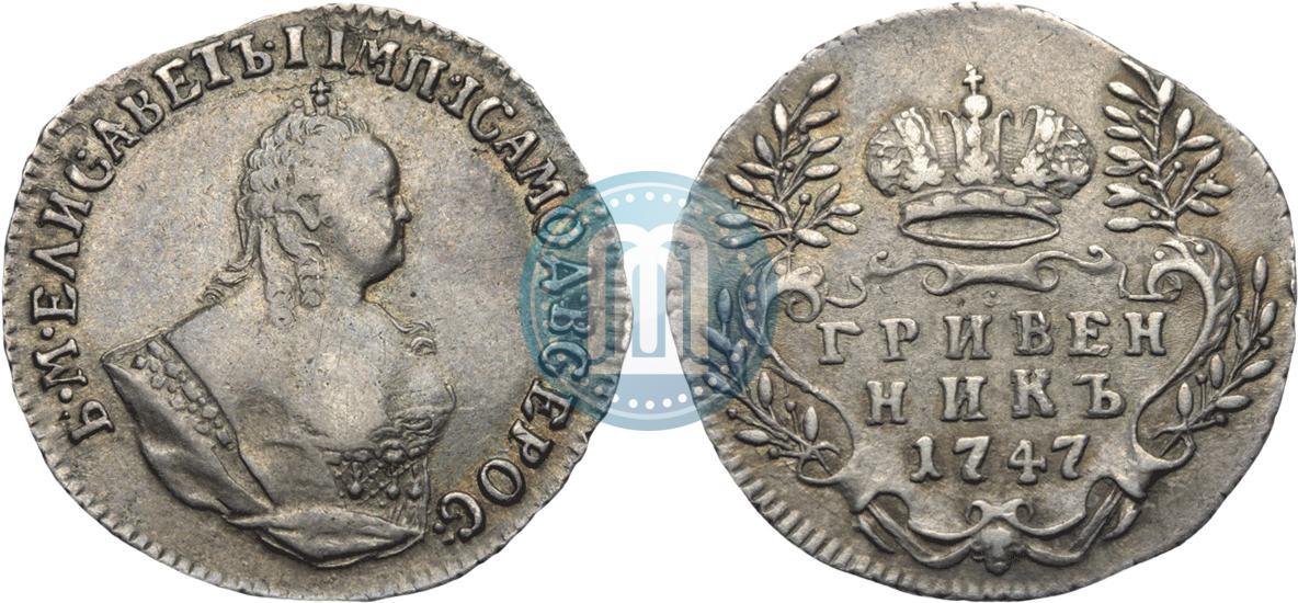 юбилейная монета крым цена