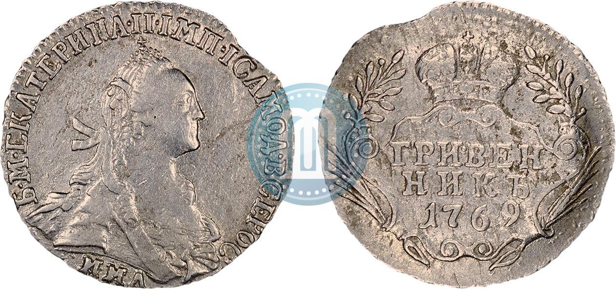 Гривенник 1769 года цена цена монеты 20 qepik