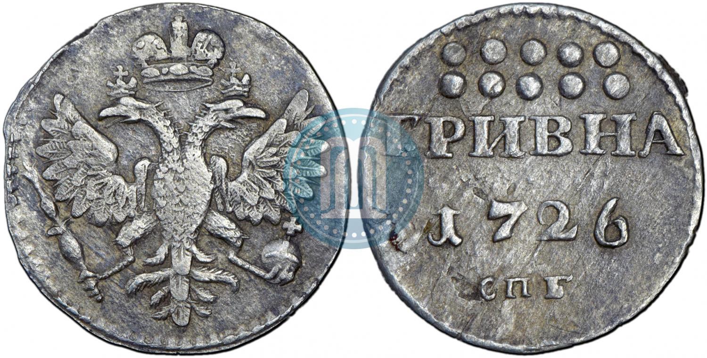 Гривна 1726 золото по японски