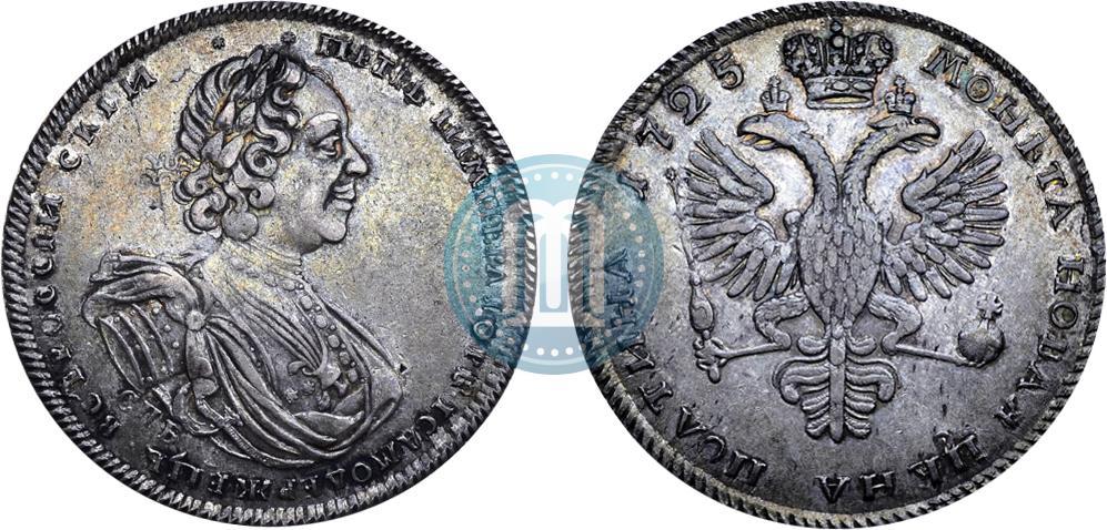 Полушка 1725 года цена монета 5 рублей благовещенский собор