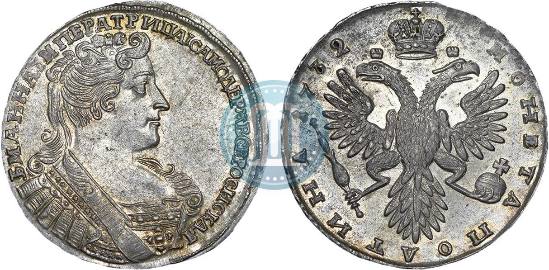 Полтина 1732 года цена серии банкнот рб