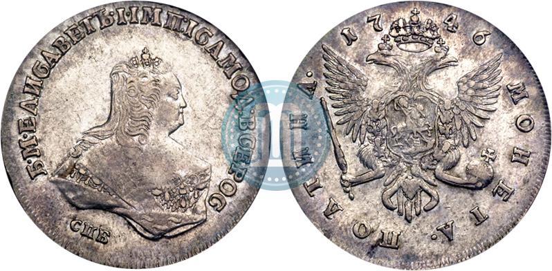 Полтина 1746 года цена купить марки разных стран