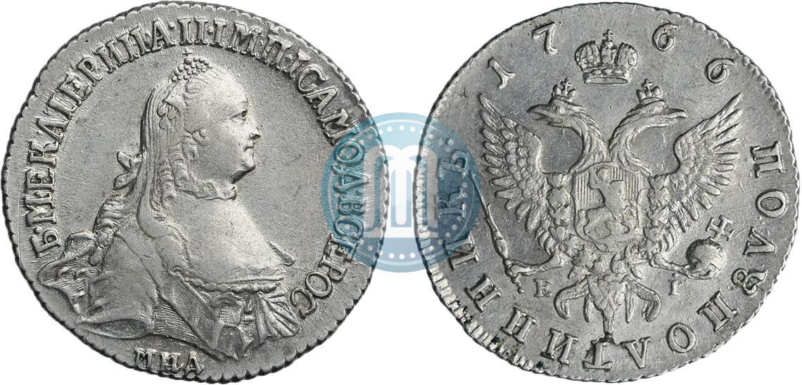 Полуполтинник 1766 года цена монета 2 рубля сталинград 2000
