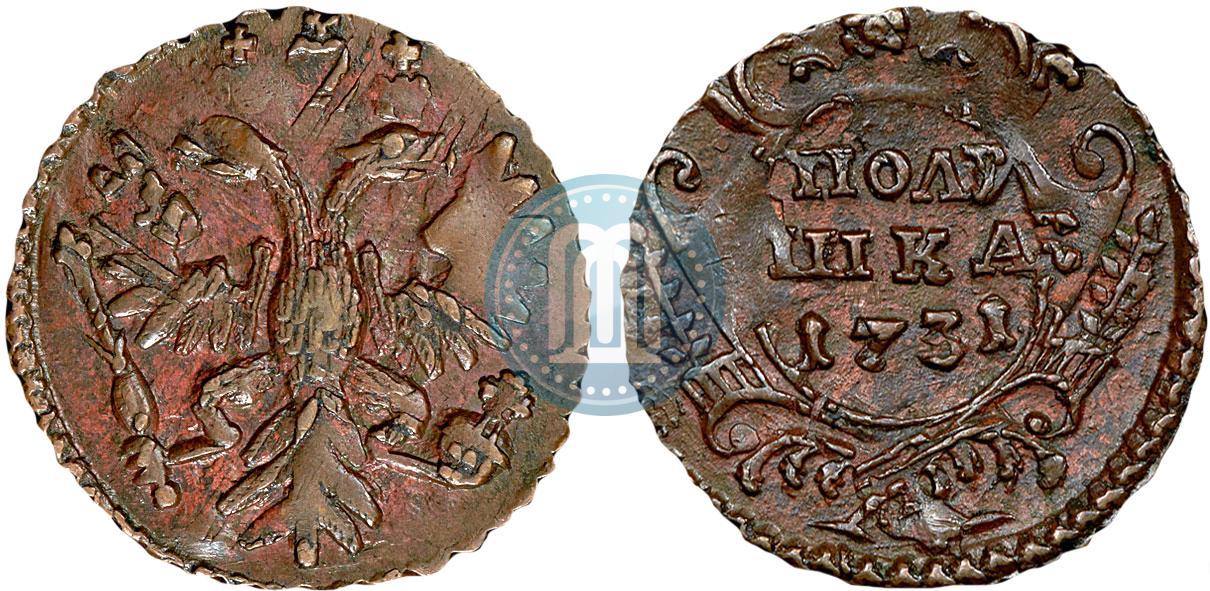 Полушка 1731 г монета рубль 2001 года содружество независимых государств