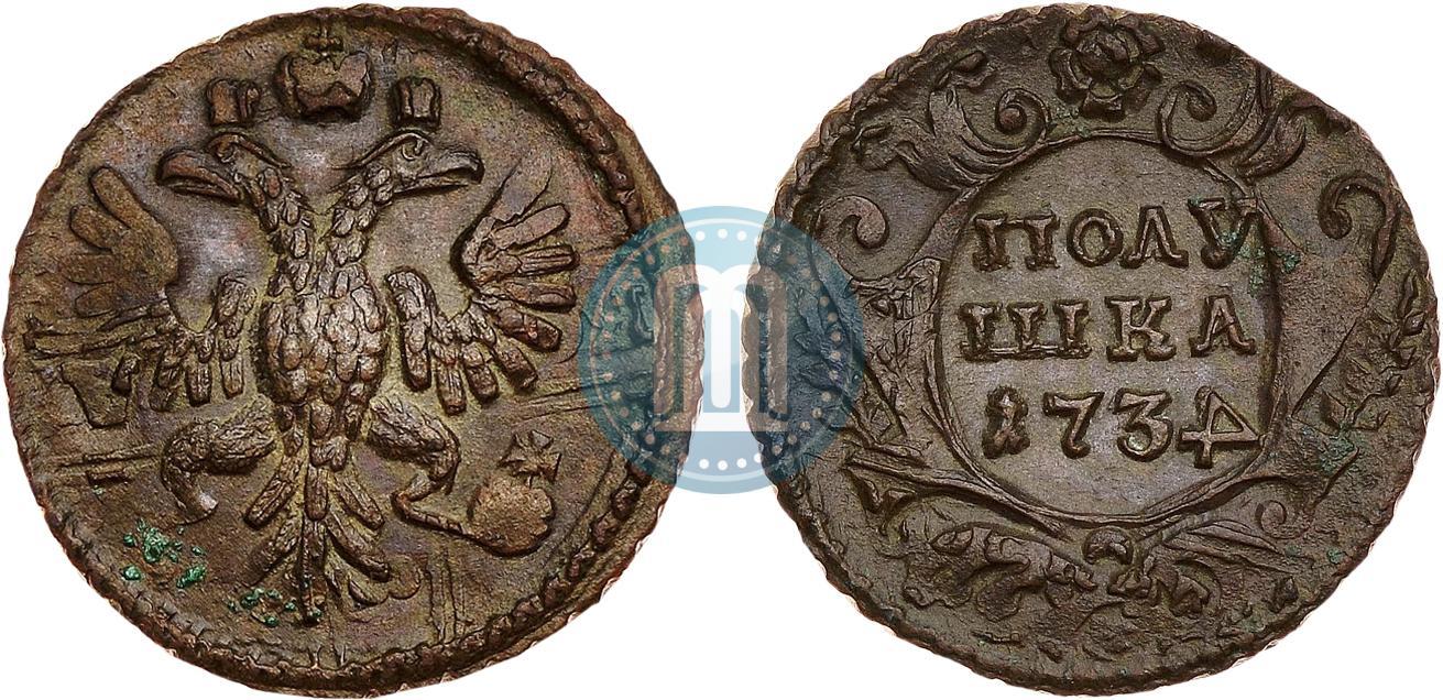 Монета полушка 1734 года цена деньги 1995 года