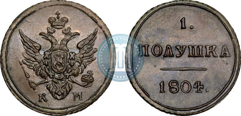 Полушка 1804 года цена альбом с монетами сочи 2014 купить
