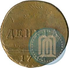 Фото Деньга 1796 года