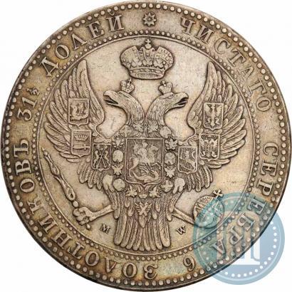 Фото 1,5 рубля - 10 злотых 1839 года MW