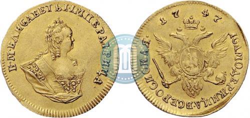 1 червонец 1747 года