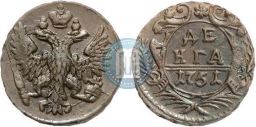 Денга 1751 года .