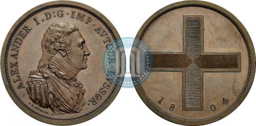 Модуль рубля 1804 года