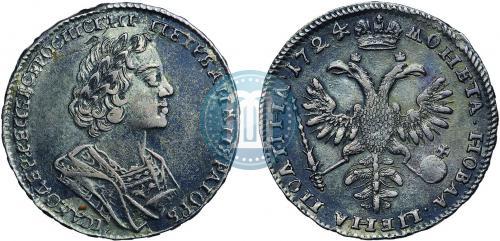 Полтина 1724 года цена стоимость монет спмд