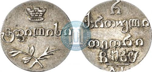 Полуабаз 1828 года