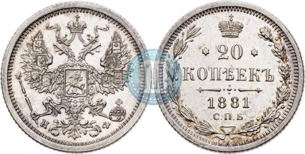 Орел образца 1874-1881