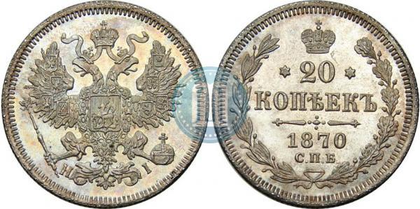 Орел образца 1861-1870